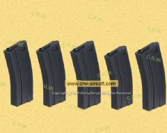 Action 120 rds M16 Magazine Box Set (5pcs/set) - BK